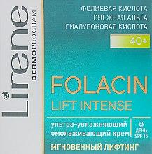 Духи, Парфюмерия, косметика Ультра-увлажняющий дневной крем для лица - Lirene Folacyna Lift Intense 40+ Day Cream