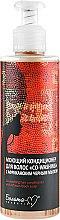 """Духи, Парфюмерия, косметика Моющий кондиционер для волос """"CO-WASHING"""" с африканским черным мылом - Белита-М African Black Soap"""