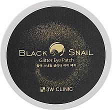 Духи, Парфюмерия, косметика Гидрогелевые патчи для век с муцином чёрной улитки - 3w Clinic Black Snail Glitter Eye Patch