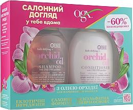 Парфумерія, косметика Набір - OGX Orchid Oil (shm/385ml + cond/385ml)