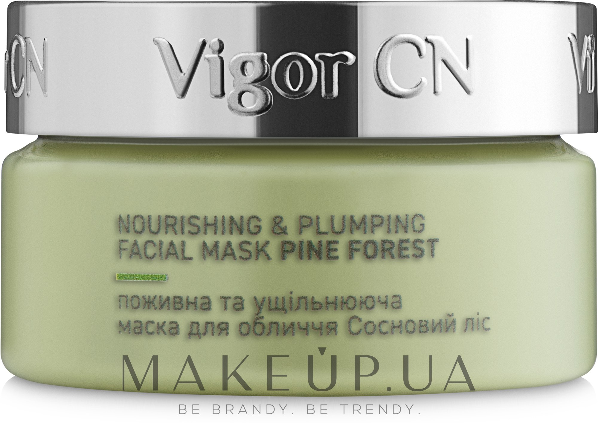 Поживна відновлююча маска - Vigor Cosmetique Naturelle — фото 50ml
