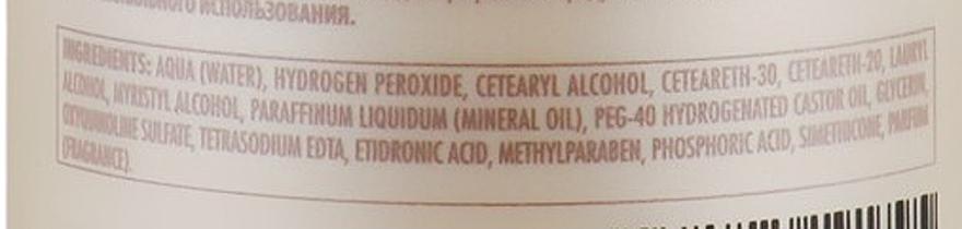 Молочний Оксидант - Green Light Luxury Haircolor Oxidant Milk 9% 30 vol. — фото N3