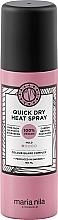 Духи, Парфюмерия, косметика Спрей для укладки волос - Maria Nila Quick Dry Heat Spray