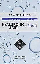 Духи, Парфюмерия, косметика Ультратонкая маска для лица с гиалуроновой кислотой - Etude House Therapy Air Mask Hyaluronic Acid