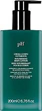 """Парфумерія, косметика Лосьйон для тіла """"Живлення і зволоження"""" - pH Laboratories Nourishing Body Lotion"""