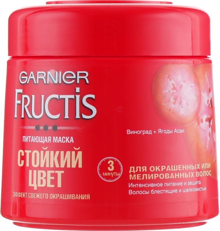 Питательная маска - Garnier Fructis Стойкий Цвет