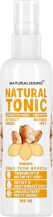 Гидролат имбиря - Naturalissimo Ginger Hydrolate