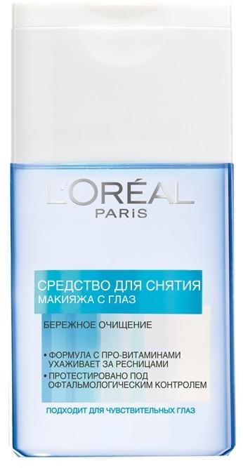 Средство для снятия макияжа с глаз - L'Oreal Paris Démaquillant