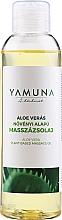 "Духи, Парфюмерия, косметика Масло для массажа ""Алоэ вера"" - Yamuna Aloe Vera Vegetable Massage Oil"