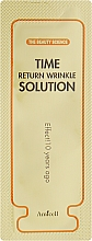 Духи, Парфюмерия, косметика Омолаживающая сыворотка для мгновенного восстановления кожи лица - Amicell Time Return Wrinkle Solution