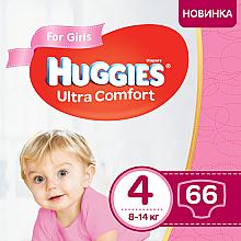 """Духи, Парфюмерия, косметика Подгузники для девочек """"Ultra Comfort"""" 4 (8-14кг, 66 шт) - Huggies"""