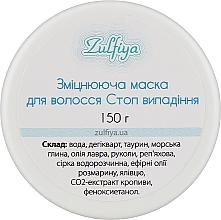 """Духи, Парфюмерия, косметика Укрепляющая маска для волос """"Стоп выпадение"""" - Zulfiya"""