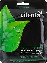 """Духи, Парфюмерия, косметика Плацентарно-коллагеновая маска """"Зеленый чай"""" - Vilenta Face Mask"""