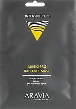Духи, Парфюмерия, косметика Экспресс-маска сияние для всех типов кожи - Aravia Professional Intensive Care Radiance Mask