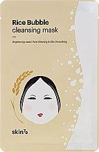 Духи, Парфюмерия, косметика Рисовая пузырьковая очищающая маска - Skin79 Rice Bubble Cleansing Mask