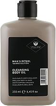 Духи, Парфюмерия, косметика Очищающее масло для тела - Dear Beard Man's Ritual Cleansing Body Oil