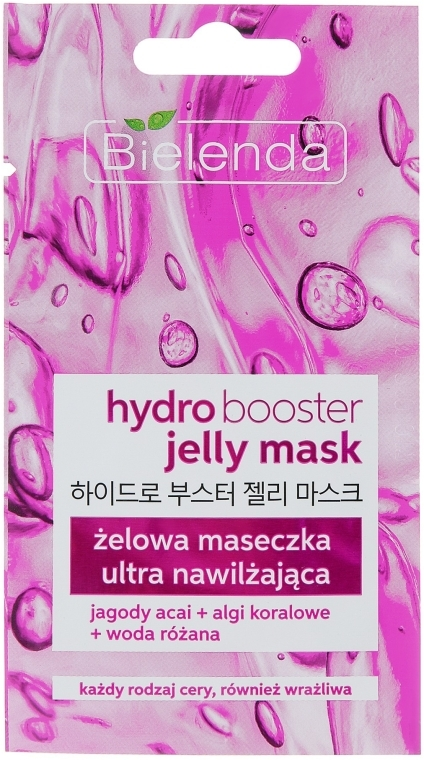 Ультраувлажняющая гель-маска для всех типов кожи - Bielenda Hydro Booster Jelly Mask