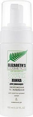 """Пенка для умывания """"Увлажнение и питание"""" - Elizabeth`s Cosmetics"""