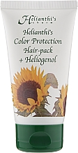 "Духи, Парфюмерия, косметика Маска-бальзам для волос ""Защита цвета"" - Orising Helianti's Color Protection Hair Pack"