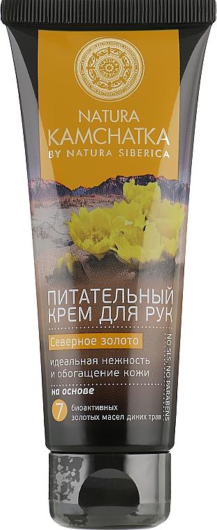 """Питательный крем для рук """"Северное Золото"""" - Natura Siberica Natura Kamchatka Hand Cream"""