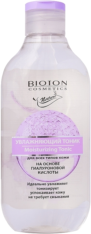 Увлажняющий тоник для всех типов кожи - Bioton Cosmetics Nature Moisturizing Tonic