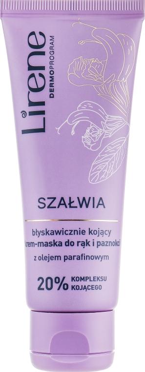 """Мгновенно успокаивающая крем-маска для рук и ногтей """"Шалфей"""" - Lirene Paraffin Hand Cream-Mask"""