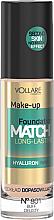 Духи, Парфюмерия, косметика Тональный крем с гиалуроном - Vollare Cosmetics Make Up Foundation Match Long-Lasting
