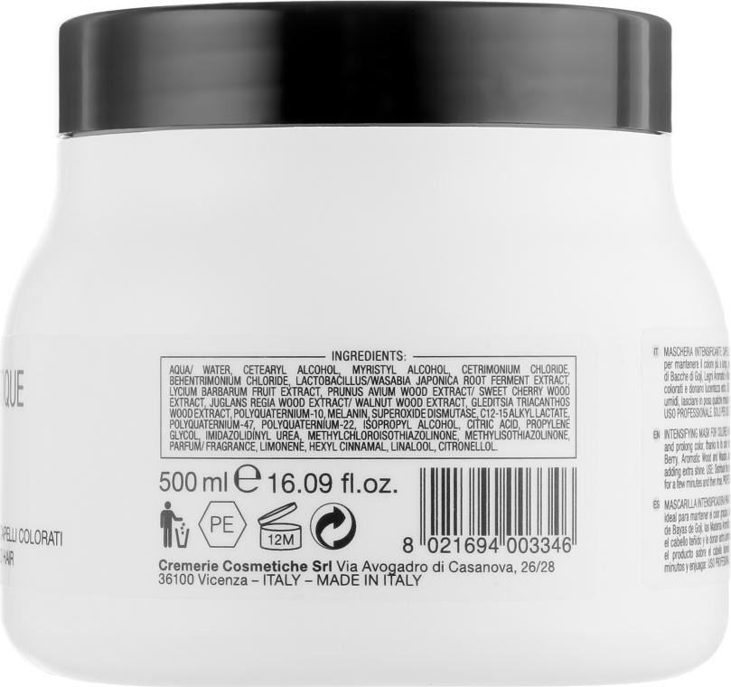 Маска для окрашенных волос - Pura Kosmetica Chromatique Color — фото N4