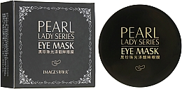 Духи, Парфюмерия, косметика Патчи под глаза с экстрактом черного жемчуга - Images Pearl Lady Series Eye Mask