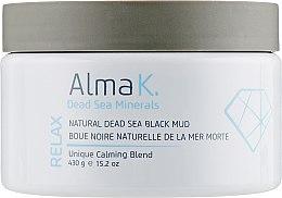 Парфумерія, косметика Природна чорна грязь Мертвого моря - Alma K. Natural Black Mud