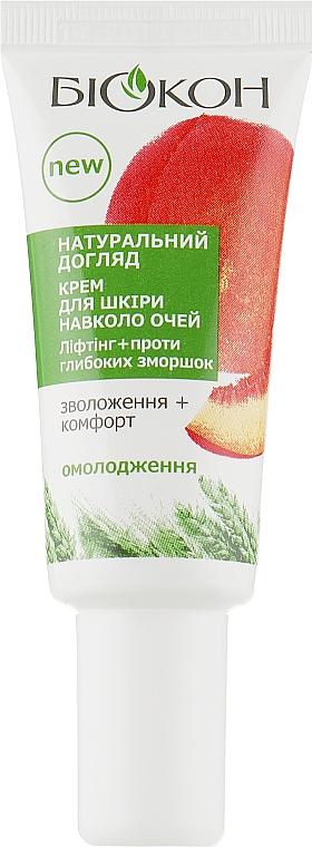 Крем для шкіри навколо очей проти зморшок - Биокон Натуральний догляд — фото N2
