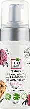 Нежная пенка для умывания и снятия макияжа для сухой и чувствительной кожи со скваланом и гидролатом розы - Eco Krasa — фото N1