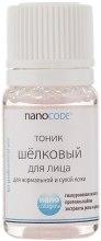 Духи, Парфюмерия, косметика Тоник шелковый для лица - NanoCode NanoCollagen Tonic (пробник)