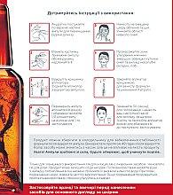 Антивіковий концентрат в ампулах для догляду за шкірою обличчя - Vichy LiftActiv Specialist Peptide-C — фото N5