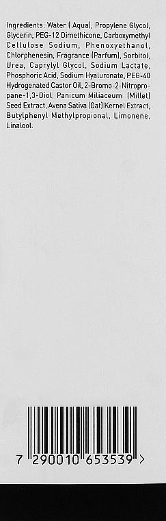 Зволожувальна сироватка з гіалуроновою кислотою - Gigi Lotus serum hyaluronic acid — фото N3