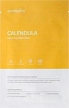 Духи, Парфюмерия, косметика Успокаивающая маска с экстрактом календулы - Aromatica Calendula Soothing Relief Mask