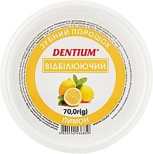 """Духи, Парфюмерия, косметика Зубной порошок отбеливающий """"Лимон"""" - Красота и здоровье"""