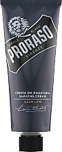 Парфумерія, косметика Крем для гоління - Proraso Azur Lime Shaving Cream