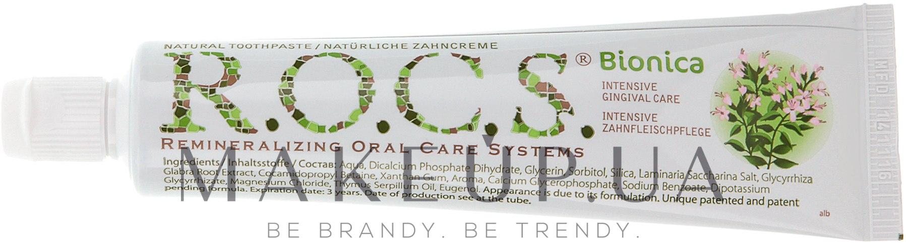 Зубна паста - R. O. C. S. Bionica — фото 74g