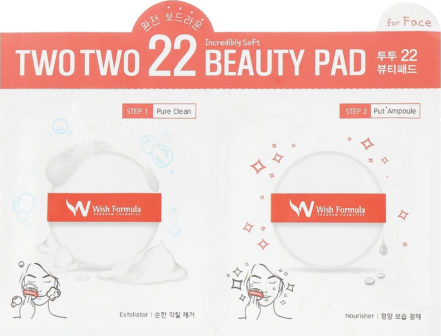 Пилинг-спонж питательный для лица - Wish Formula Two Two 22 Beauty Pad