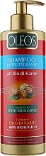 Духи, Парфюмерия, косметика Шампунь с маслом карите - Oleos Shampoo