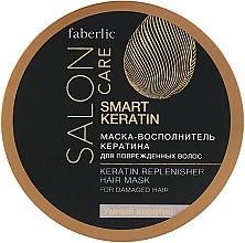 Духи, Парфюмерия, косметика Маска-восполнитель кератина для поврежденных волос - Faberlic Salon Care Smart Keratin