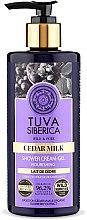 Духи, Парфюмерия, косметика Питательный гель для душа - Natura Siberica Tuva Siberica Nourishing Creamy Bio Shower Gel