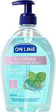 Духи, Парфюмерия, косметика Кухонное мыло - On Line Kitchen Hand Wash Fresh Soap
