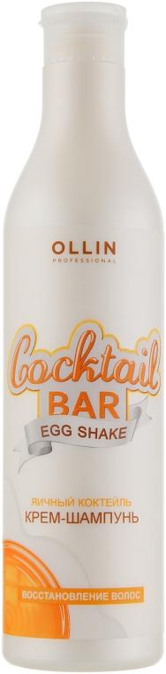 """Крем-шампунь для волос """"Яичный коктейль"""" - Ollin Professional Cocktail Bar Egg Shake"""