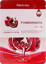 Духи, Парфюмерия, косметика Тканевая маска с натуральным экстрактом граната - FarmStay Visible Difference Pomegranate Mask Sheet
