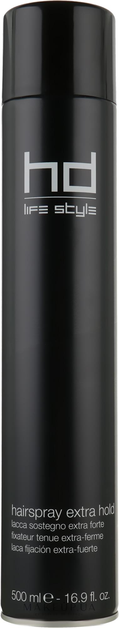 Лак для волосся екстрасильної фіксації - Farmavita HD Extra Strong Hold Hair Spray — фото 500ml
