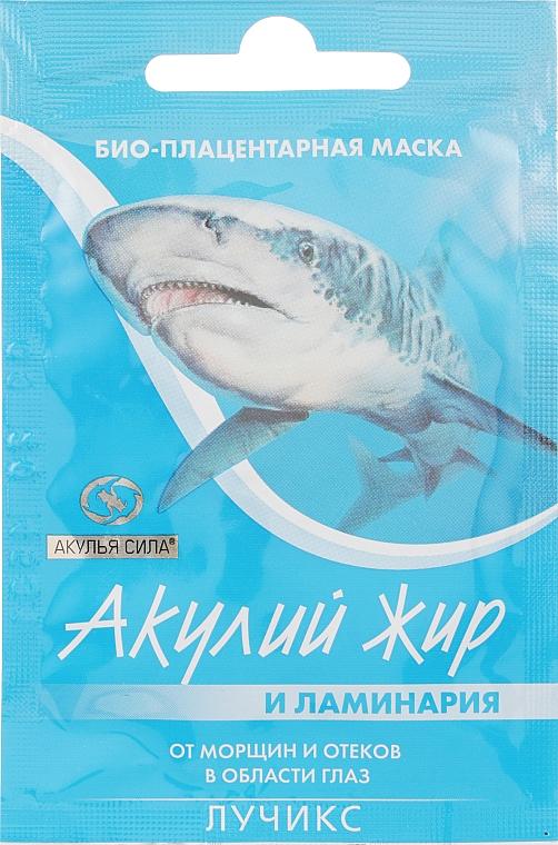 """Плацентарная маска для кожи в области глаз """"Акулий жир"""" и ламинария - Лучикс"""