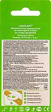 Медицинский пластырь от сухих мозолей - Luxplast — фото N2
