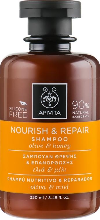 Шампунь восстанавливающий питающий с оливковым маслом и медом - Apivita Nourish And Repair Shampoo With Olive And Honey
